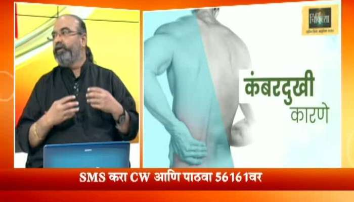 Hitguj Chikittsa Ramakant Devrukhkar On Joints And Spinal Chord Treatment By Acupuncture