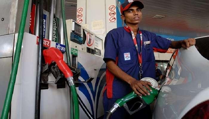 सलग 29 व्या दिवशी पेट्रोल झालं इतकं स्वस्त, जाणून घ्या आजचे दर