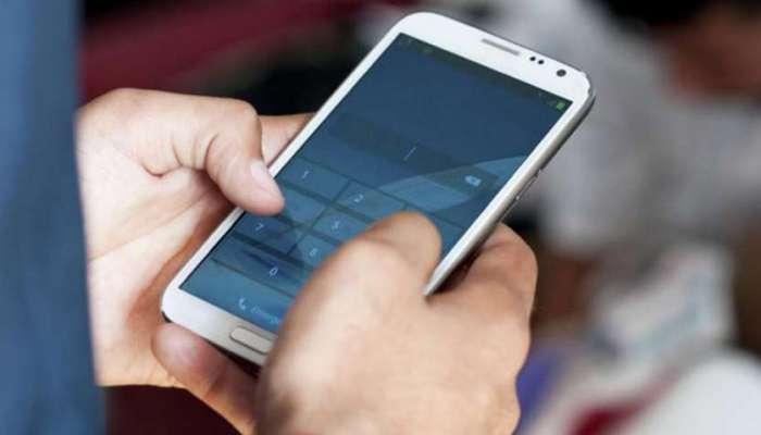 'फ्री इनकमिंग कॉल सेवा' बंद होवू शकते, मोबाइल यूझर्ससाठी मोठा 'धक्का'