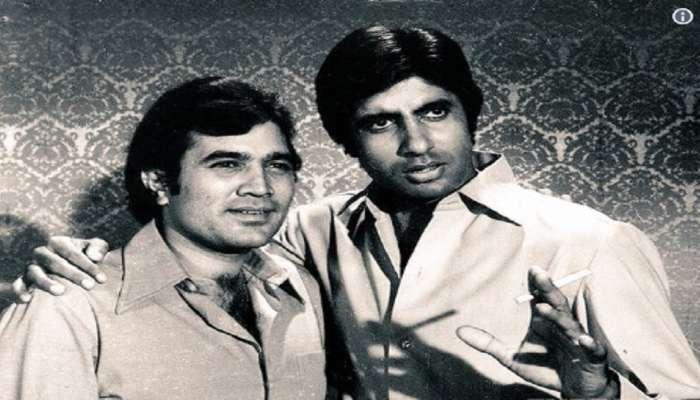 ...म्हणून पडली अमिताभ आणि राजेश खन्ना यांच्यात फूट