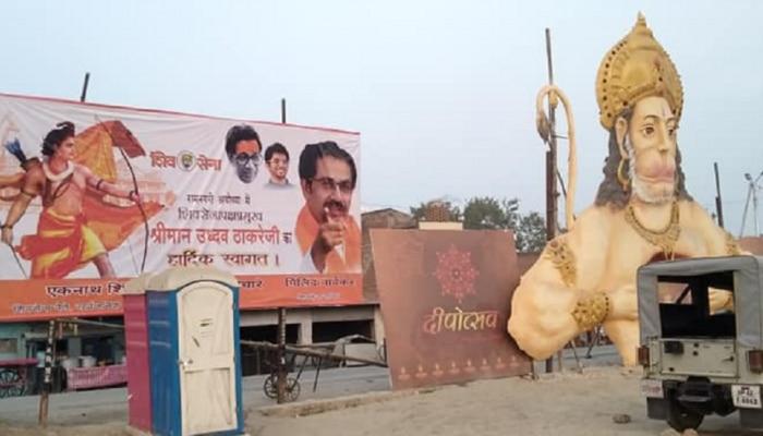 अयोध्येतील नागरिक धास्तावले; घरांमध्ये जीवनावश्यक वस्तूंचा साठा