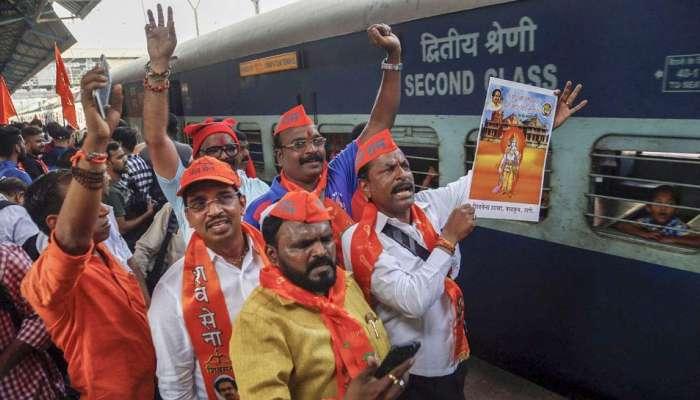 शिवसैनिकांनी भरलेल्या 2 ट्रेन पोहोचल्या, अयोध्येत तणावपूर्ण शांतता