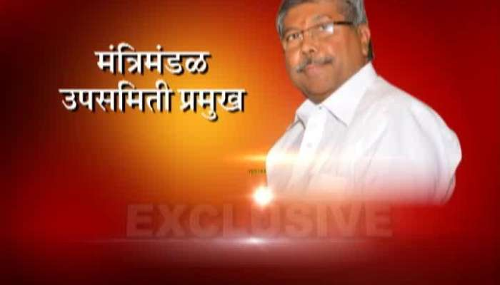 Mumbai BJP Leader Chandrakant Patil Exclusive Interview On Maratha Reservation Bill Passed In Vidhi Mandal