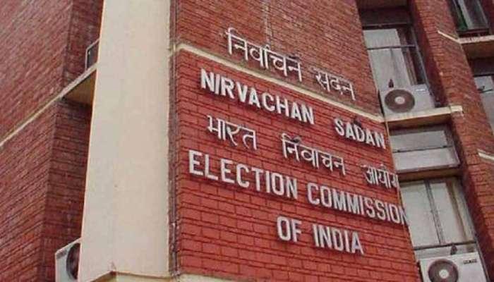 राजस्थान निवडणूक : भाजपा उमेदवाराच्या घरी EVM, अधिकारी निलंबित