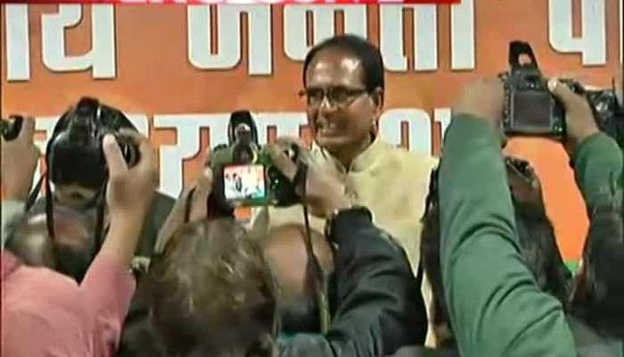 Madhya Pradesh Why BJP Loos Election