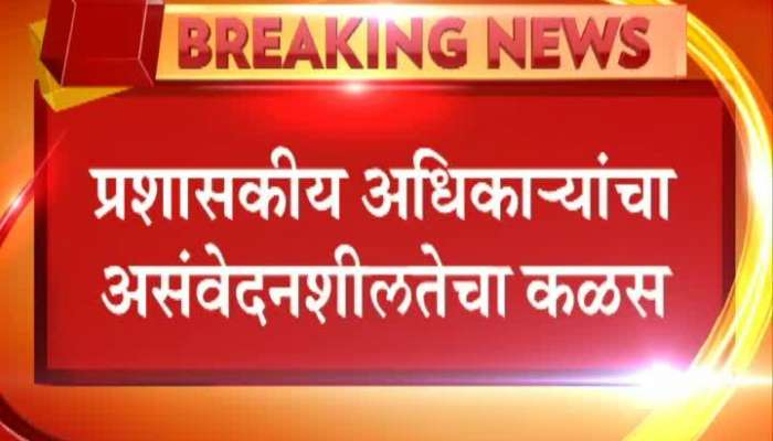 Parbhani Pathari Farmer Dead During Protest Update