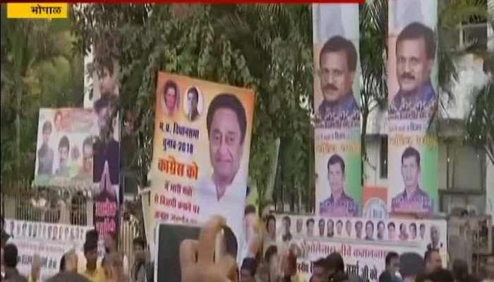 Bhopal congress Rada Outside Office
