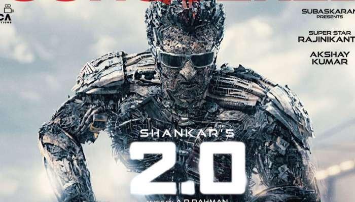 '2.0' Box Office Collection : 'थलैवा'चा जलवा कायम
