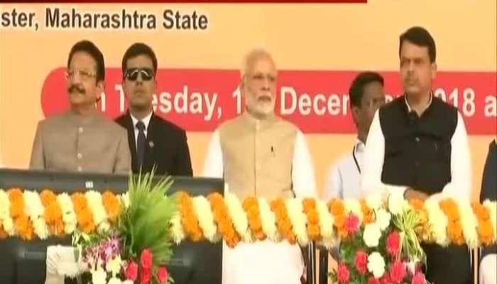 PM Narendra Modi To Relief In GST