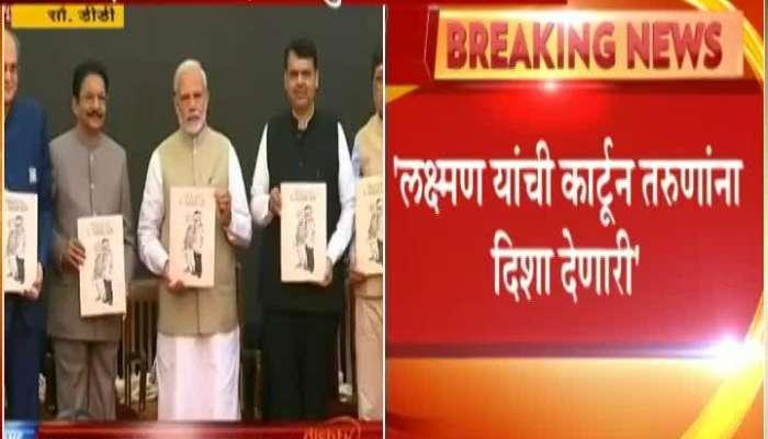 Mumbai PM Modi At Book Launch Of RK Laxmans Timeless Laxman.mp4