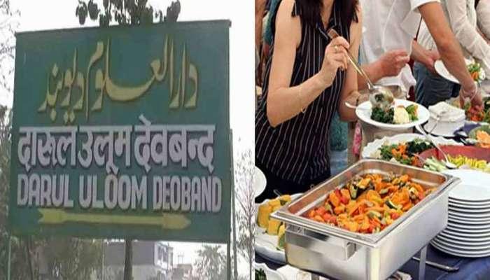 स्त्रिया-पुरुषांनी एकत्र जेवणं गैर-इस्लामिक, देवबंदचा फतवा