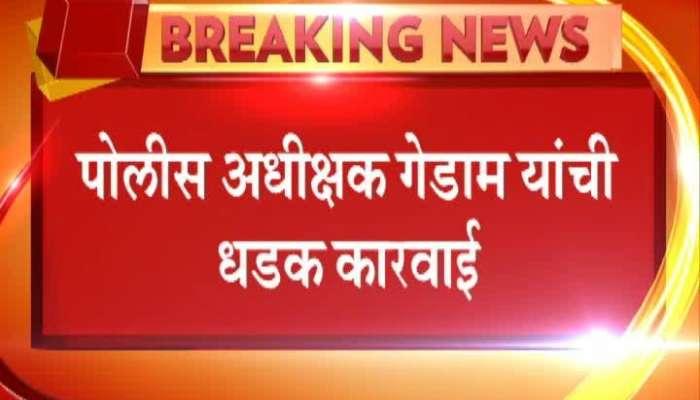 Sindhudurg Sudden Transfer Of Corrupt Police Officer After Traffic Police Taking Bribe Of 25K