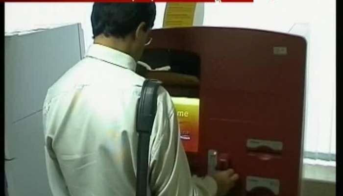 change The ATM Card Before January The Reason Is Card With Magnetic Strip Will Be Closed.