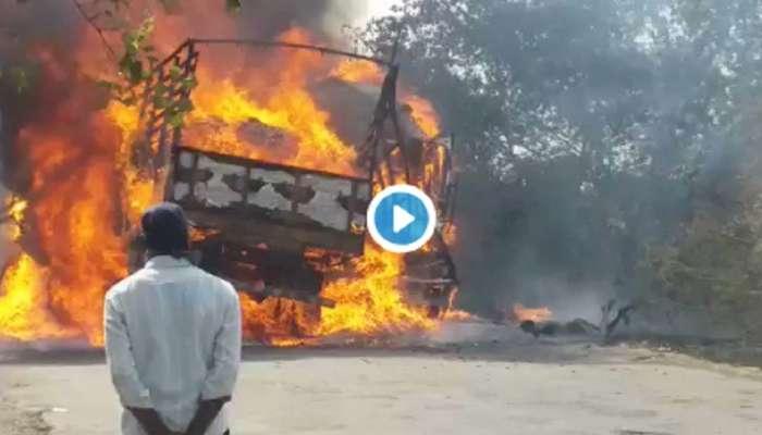 सांगलीत केमिकल टॅंकर आणि ट्रकच्या धडकेनंतर भडकली आग (व्हिडीओ)