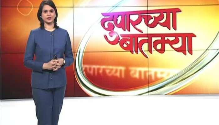 Satara NCP MP Udayanraje Bhosle Appriciate To Nitin Gadkari And BJP Party