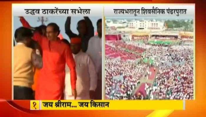 Uddhav Thackeray To Address Gathering Of Religious Leaders At Pandharpur.