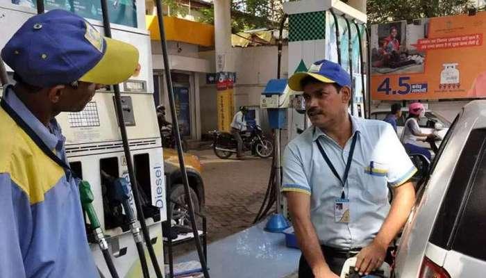आज मिळतंय 'वर्षातलं सर्वात स्वस्त पेट्रोल'... जाणून घ्या आजची किंमत
