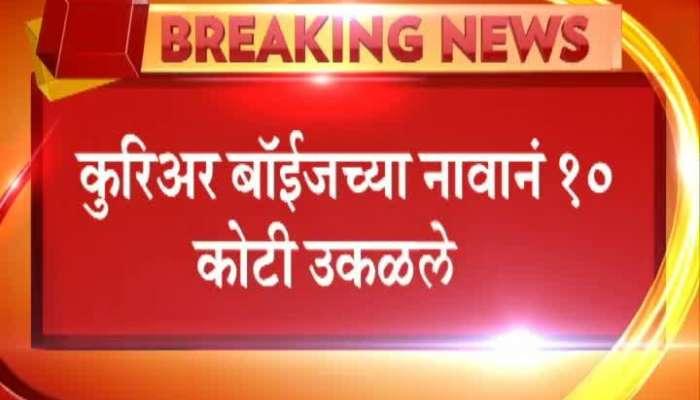 accusation against relative of MLA pravin darekar in mumbai bank fraud