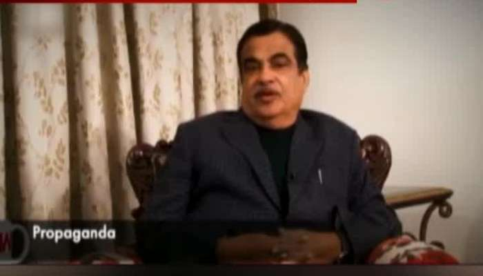 Cabinet Minister Nitin Gadkari Made Clearification Of Video To Ruin The Image