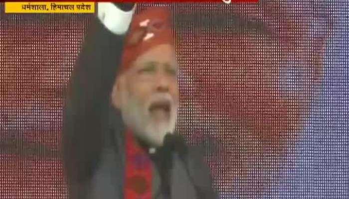 Himachal Pradesh PM Narendra Modi Hits Out Congress Slogan Of Chokidar Chor Hai