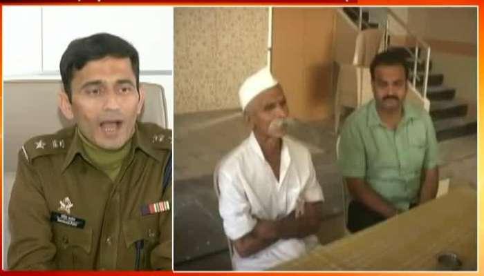 Pune Bhima Koregaon Police Cop Eye On Sambhaji Bhide And Milind Ekbote Update At 16 PM