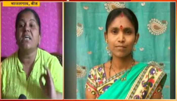 Beed Women Died In 10th Pregnency Forced By Family