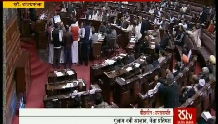 Parliament Winter Session Uproar In Rajya Sabha Over Triple Talaq Bill