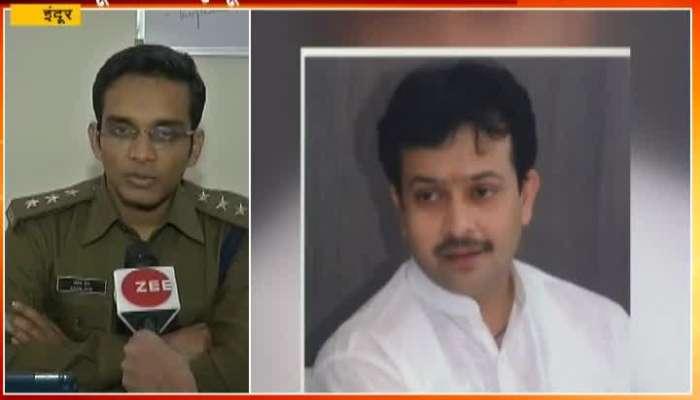 Indore Bhaiyuji Maharaj Suicide Case Police Inquiry Of Women