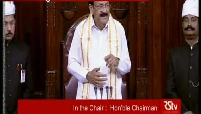 Allow Rajya Sabha To Function Smoothly Appeals Venkaiah Naidu