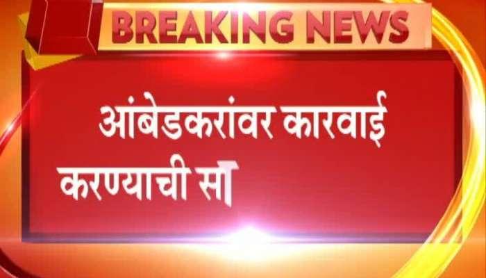New Delhi BJP MP Amar Sable_s Alligation On Prakash Ambedkar For Bhima Koregaon Riot