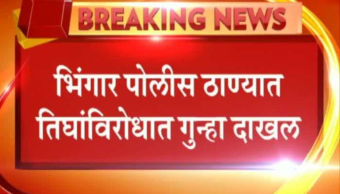Ahmednagar Three Arrested For Illegal Movement In Army Territory