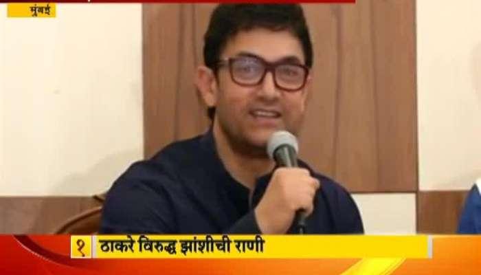 Mumbai Comming Friday Thackeray Vs Manikarnika Vs Cheat India