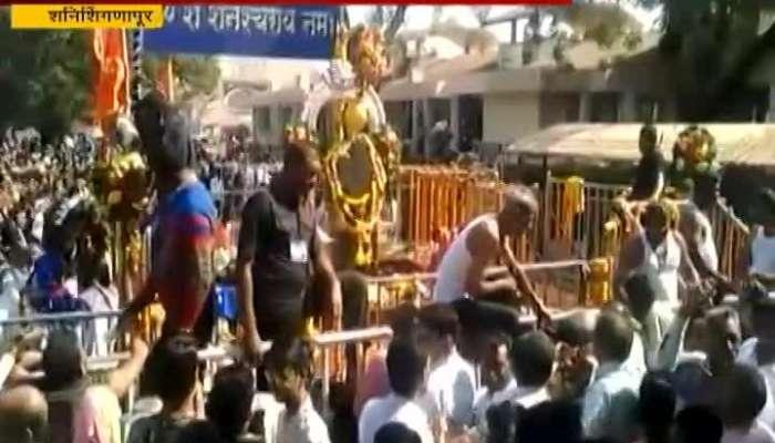 Devotee Crowd In Shani Shingnapur For Shani Amavasya