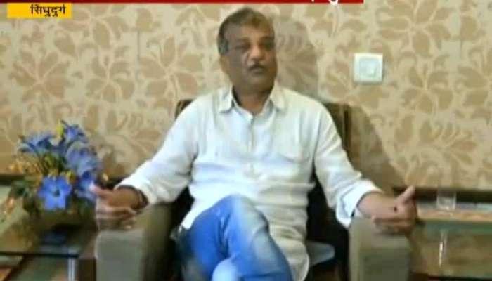 Sindhudurga Pramod Jathar Statement On Interested In Loksabha Election 2019