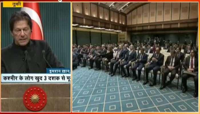 Imran Khan_s Statement On Kashmir In Turkey