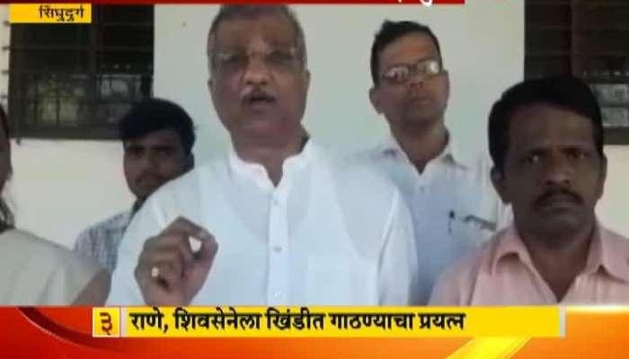 Sindhudurga Pramod Jathar Statement On Interested In Loksabha Election 2019 Update At 16 PM