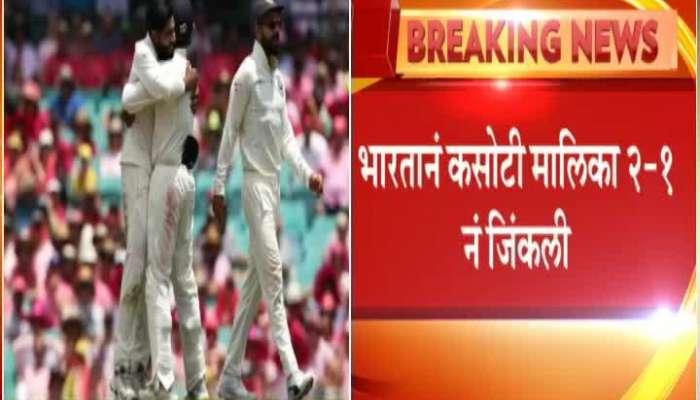 India Vs Australia India Register A Maiden Test Series Win Against Australi