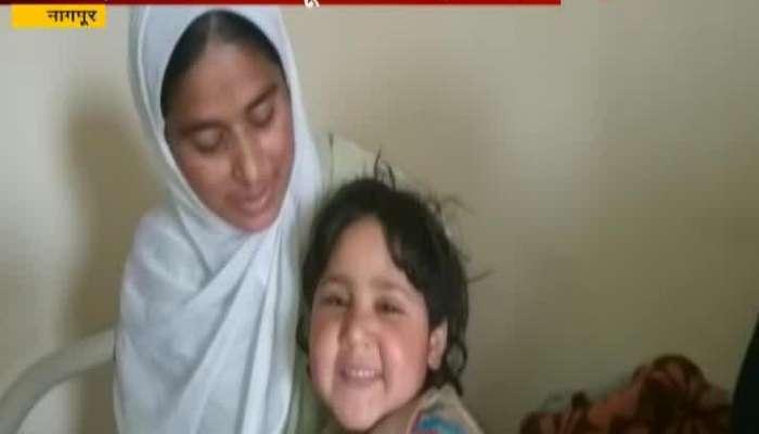 Nagpur Kashmir Girl Arju Jaan Successful Eye Operation In Hospital