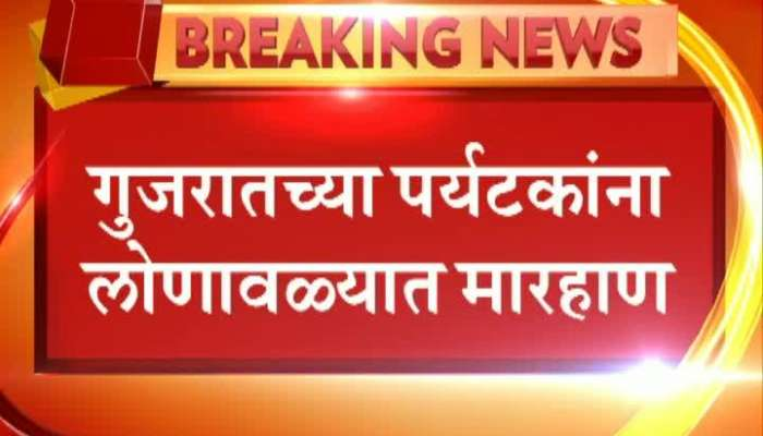 Tourist beaten in Lonavala by local peoples