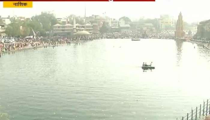 Nashik Makar Sanskrant Fesival Crowd In Ramkund For Bath
