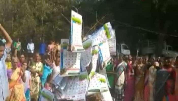 Ratnagiri Nanar Village People Gathered For Protest Of Nanar Refinery Project