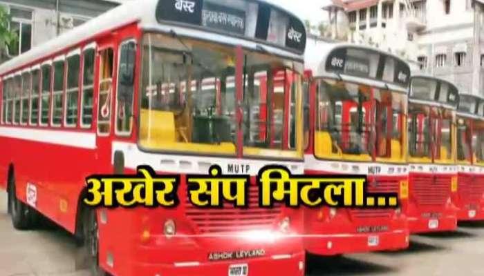 Mumbai Shivsena Lost And What Sashank Rao Earned From Best Strike