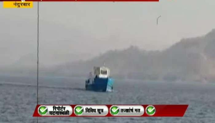 Nandurbar Boat Accident due to smuggling