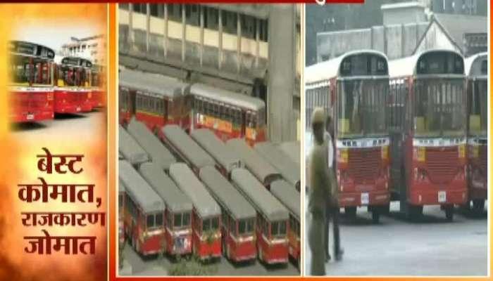 Mumbai Hearing In High Court On BEST Strike