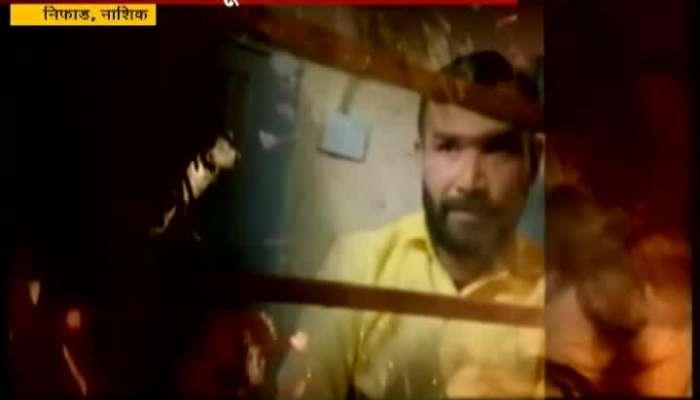 Nashik,Nifad Police Arrest Bhondu Baba Who Demand