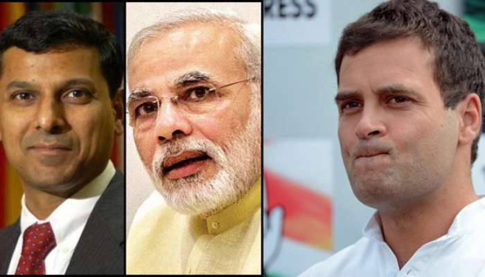 'रघुरामा'चा काँग्रेसला हात; निवडणुकीचा जाहीरनामा तयार करण्यासाठी राजन करणार मदत?