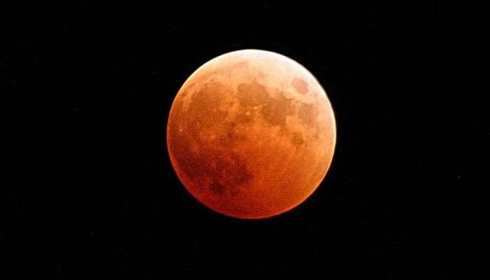 सोमवारचे  खग्रास चंद्रग्रहण भारतातून दिसणार नाही