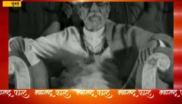 maharashtra fast news 23 january 2019