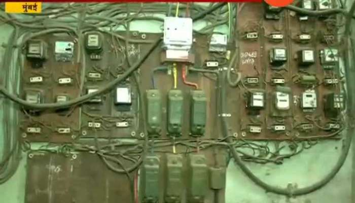 Mumbai BEST Electricity Suffer Losses Of Rs 13 Cr