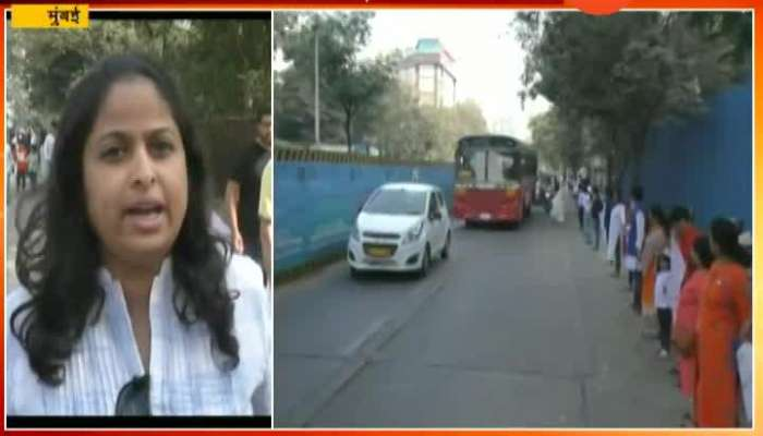 Mumbai People Formed Human Chain From Gandhi Nagar To Bhandup For Traffic Jam From Metro 3 Project